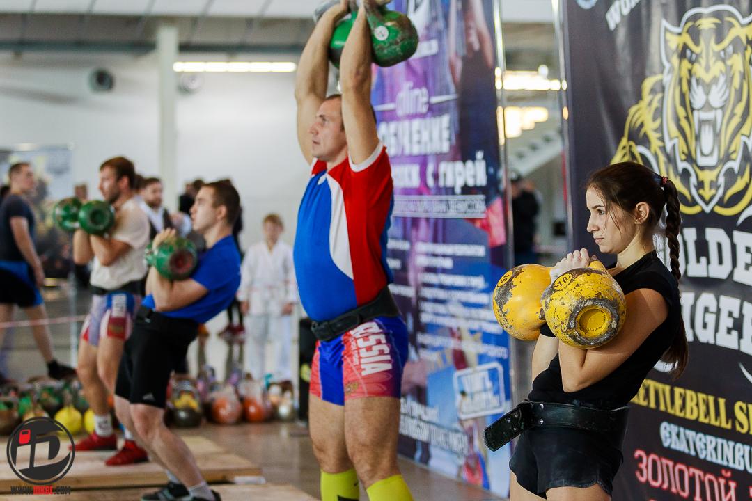 Тактическая подготовка в гиревом спорте, кроссфит и других видах спорта